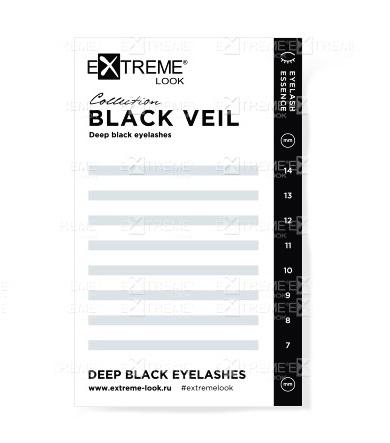 Планшет для ресниц «Black Veil» EXTREME look