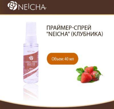 Праймер-спрей Neicha Клубника (40 мл)