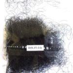Ресницы россыпью I-Beauty черные одна длина