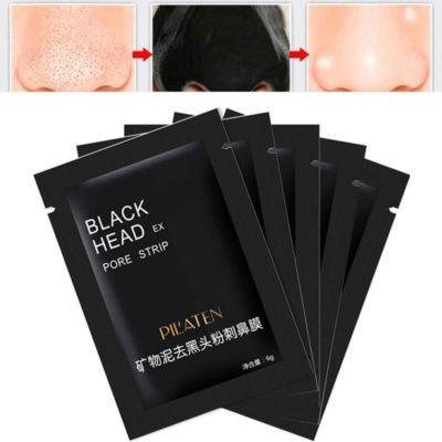 Черные маски на лицо Pilaten Black Mask
