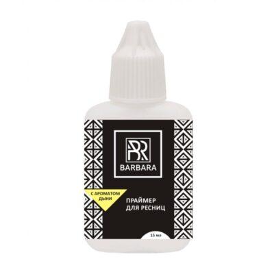 Праймер BARBARПраймер BARBARA с ароматом дыни, 15 млA с ароматом дыни, 15 мл