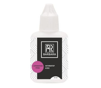 Активатор клея BARBARA c ароматом розы, 15 мл